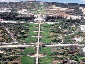 Dan Carmel Haifa Hotel