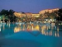 New Century Resort Qiandao Lak
