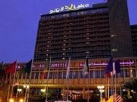 Laico L Amitie Bamako Hotel