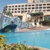 Hotel Jardines De Luz
