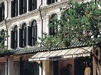 Berjaya Singapore Hotel
