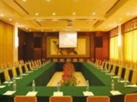 Guangdong Guesthouse Guangzhou