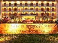 Lotus Angkor