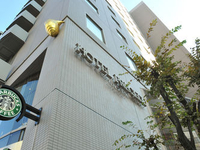 Hotel Precede Nagoya