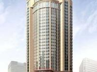 Huaan International Hotel Shen