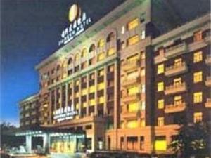 Qian Men Jian Guo Hotel