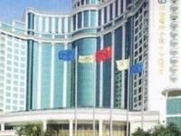 International Conference Cente