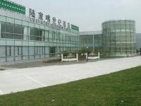 Shanghai Lujiazui Century Hote