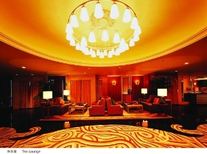 Crown Spa Resort Hainan