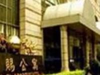 Shanghai Tianci Service Apartm