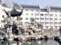 Suzhou Bamboo Grove Hotel