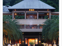 Adamas Resort And Spa Phuket