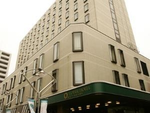 Loisir Hotel Atsugi