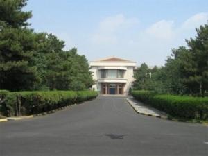Qing Shan Garden Hotel