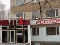 Utes Hotel