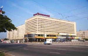Central Nizhny Novogorod