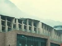Huashuiwan Celebrity Resort Ho