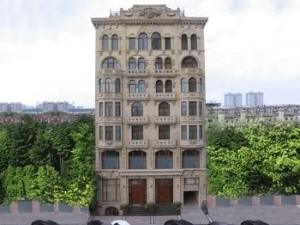 Ayf Palace