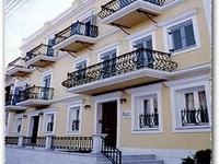 Aigli Hotel Syros