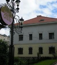 Business Hotel Kostroma