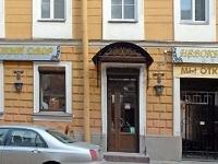 Nevsky Dvor Hotel