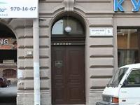 Antique Hotel Rakhmaninov