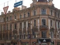 Sonata At Bolshoy