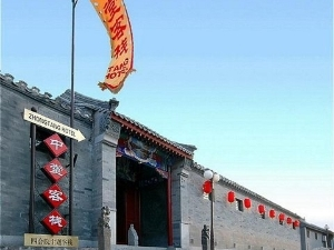 Zhongtang Traditional Hotel