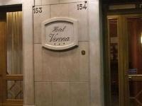 Verona Hotelrome