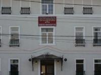 Byblos Pensiunea Piatra Neamt