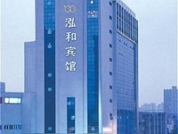 Hong He Business Hotel