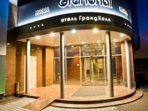 Grandhall Hotel