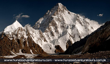 K 2 8611m Karakoram Pakistan