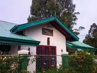 Hill Wood Bungalow