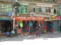 Outdoor Clothing Gears