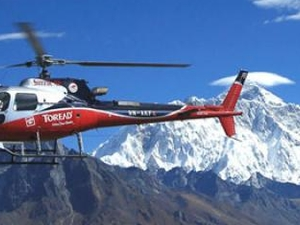 Luxury Pokhara Helicopter Sightseeing Tour Photos