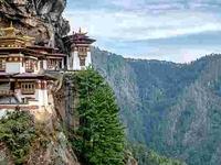 Bhutan Paro Tigers Nest Monastery Jpg Pagespeed Ce Aqki1odout