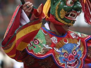 Thimphu Tsechu Photos