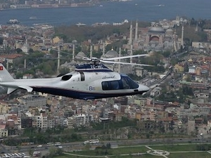 Istanbul Helicopter Tour - 4 Photos