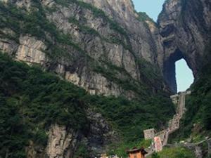 Leisure Tour in Zhangjiajie Photos