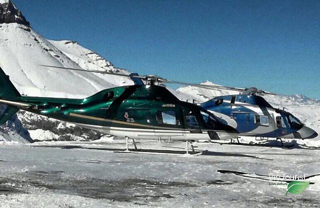 Ski Day in Valle Nevado Photos