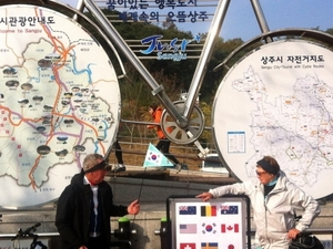 Cycle Across Korea: From Damyang to Jeju Island Photos