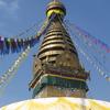 Buddha Nepal Treks Pvt Ltd