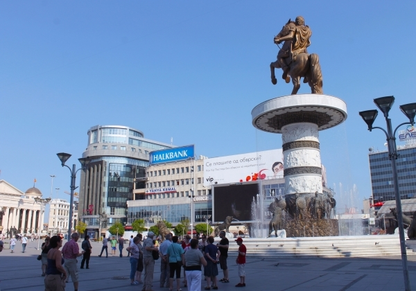 Full Day Tour Best of Skopje Photos