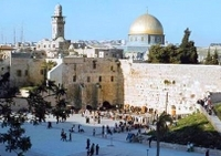 2-Day Best of Israel Tour: Old Jerusalem, Bethlehem, Masada & the Dead Sea Photos