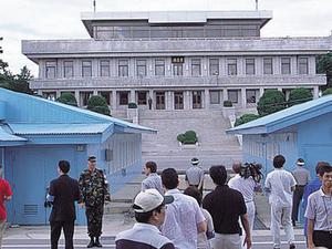 Korean Demilitarized Zone (DMZ) and JSA Panmunjom Tour from Seoul Photos