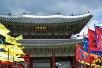 4-Night Private South Korea Tour: Gyeongbokgung Palace, Hwaseong Fortress, Folk Village and DMZ Photos