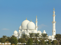 Abu Dhabi City Highlights Tour: Sheik Zayed Mosque, Zayed Centre, and Heritage Village Photos