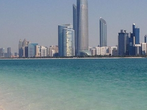 Private Tour: Abu Dhabi Sightseeing with Transport from Dubai Photos