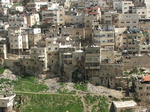 City of David and Underground Jerusalem Day Tour Photos